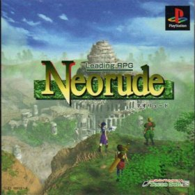 The cover art of the game Neorude.