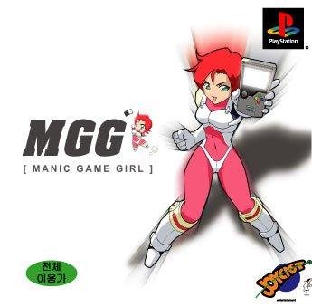 MGG: Manic Game Girl