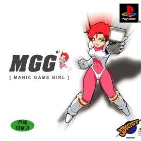 The cover art of the game MGG: Manic Game Girl.