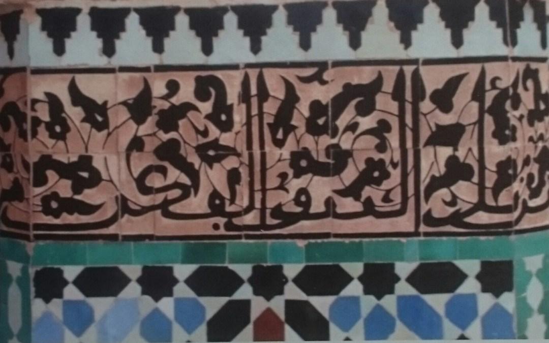 """Buchtipp: """"Die Vielfalt Islamischer Wirklichkeiten"""""""