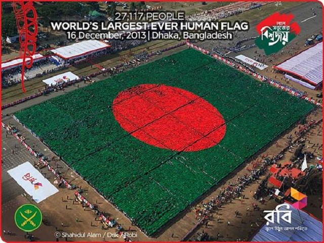 silence on satkhira bangla flag
