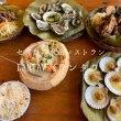 cebu-restaurant-Lantaw