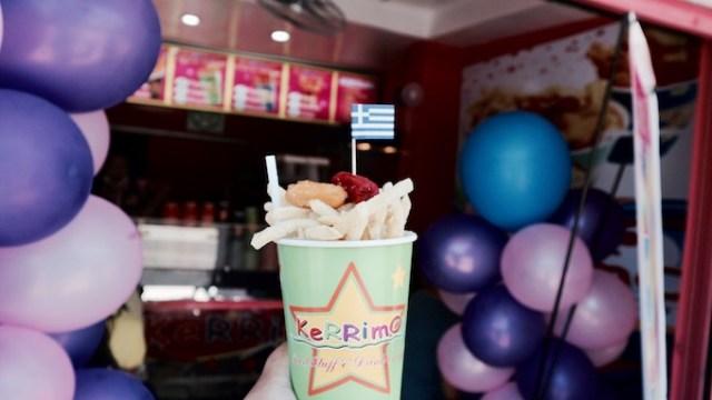 Celebrate food and drink in one cup at Kerrimo Talamban Grand Opening in Cebu   Cebu Finest