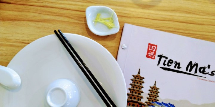 Tien Ma's: bringing authentic Taiwanese cuisine to Cebuanos | Cebu Finest