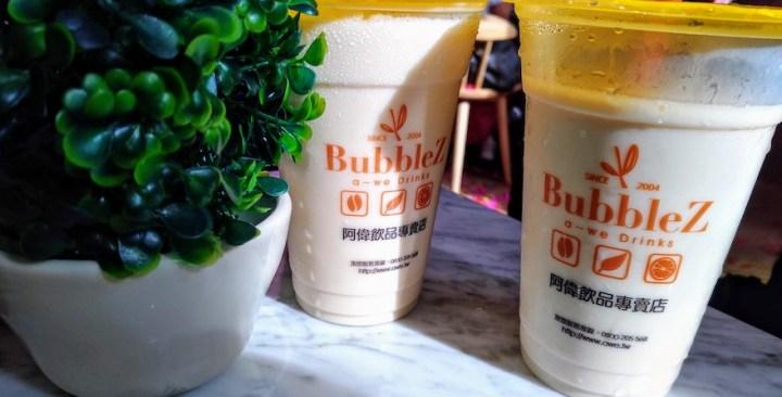 Premium Taichung Milk Tea, BubbleZ, has begun bubbling in Cebu! | Cebu Finest