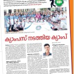 CEC NSS Featured in News