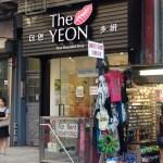 The Yeon new location 79 Mott Street New York City Chinatown