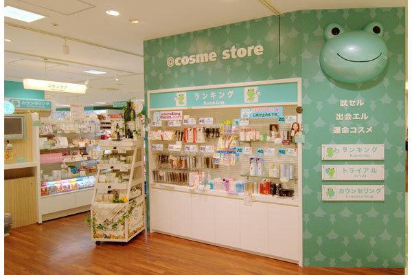 Tokyo Japan Beauty Shopping CosmeStore