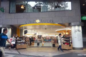 Tokyo-Japan-Shopping-Guide_Ainz-and-Tulpe-(1)