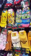 Tokyo-Japan-Shopping-Guide_Don-Quiote-(5)
