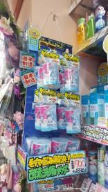 Tokyo-Japan-Shopping-Guide_Matsumoto-(5)