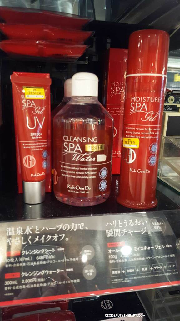 Tokyo_Japan_Shopping_Guide_LOFT Koh Gen Do spa water cleansing gel