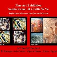 Cairo, Egypt: Christmas Art Show 2012  Samia Kamel +Cecilia Yu@Al Hanagar National Opera Art Gallery!