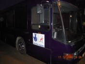 side view of the bus