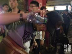 PT tear gas 1