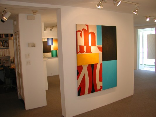 At Play in the Utopian Matrix exhibition (2001) by Cecil Touchon at William Campbell Contemporary Art in Fort Worth, Texas