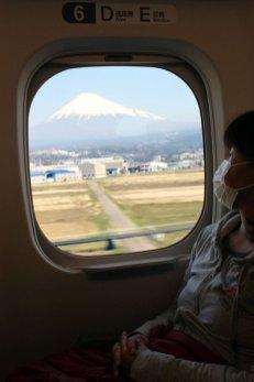 Surprise from the Shinkansen