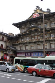 Theater in the Gion
