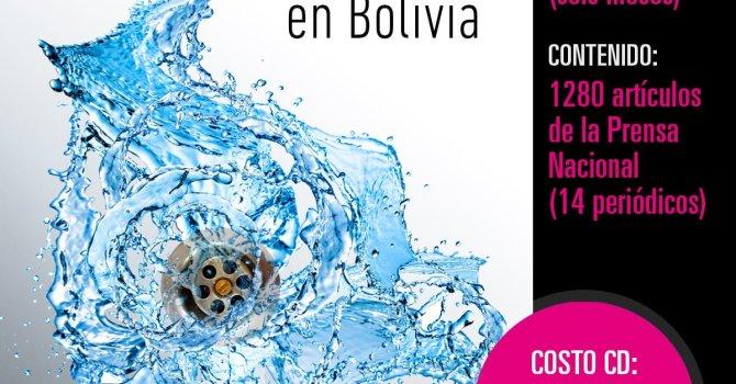 Situación del agua en Bolivia: Base de datos hemerográfica