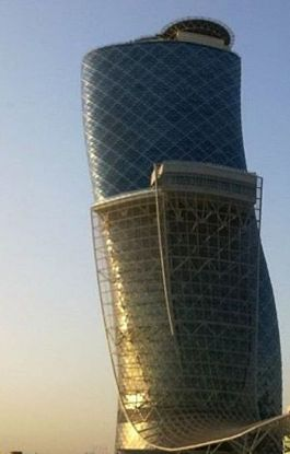 """The Capital Gate Tower - Abu Dhabi Also know as """"The Leaning of The Emirates"""""""