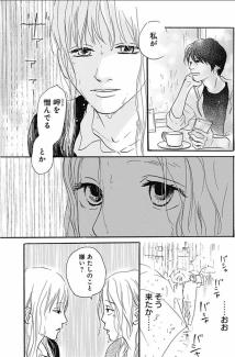 WTF are you doing Kazuho?