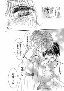 2015-08-31_21-04-44