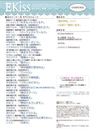 2015-10-23_20-07-13