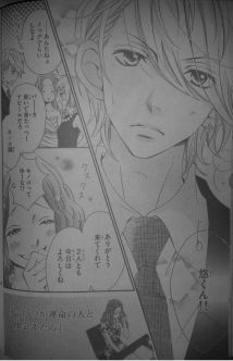 Aitsu to Kanojo 12_10