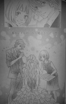 Aitsu to Kanojo 12_11