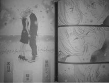 Aitsu to Kanojo 12_13