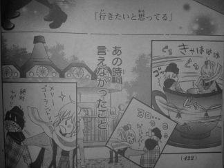 Aitsu to Kanojo 12_2