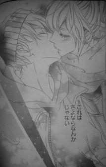 Aitsu to Kanojo 12_9