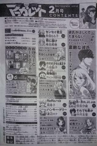 Betsuma February16 Index