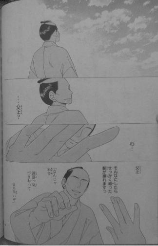 Seirou Opera 7_2