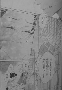 Seirou Opera 7_5