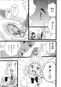 2015-09-01_15-47-47