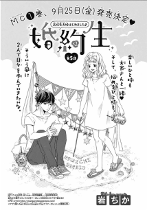 2015-09-04_05-25-57