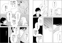 2015-09-05_00-37-53