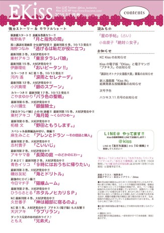2015-09-24_18-50-46