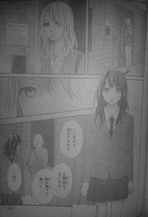 Aoyama Tsukiko desu! Ch 11_2