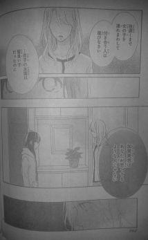 Aoyama Tsukiko desu! Ch 11_9