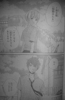 Haru x Kyo Ch 27_13
