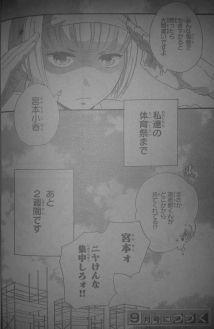 Haru x Kyo Ch 27_15