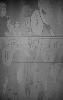 Haru x Kyo Ch 27_7