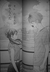 Hatsu _ Haru Ch21_10