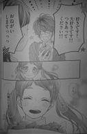 Hatsu _ Haru Ch22_26