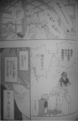 Hatsu Haru 20_3