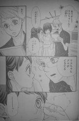 Hatsu Haru 20_4