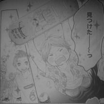 Koisuru Harinezumi 21_21