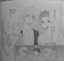 Koisuru Harinezumi 21_5